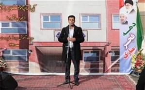 آیین افتتاحیه آموزشگاه ایمان در ناحیه دو ری
