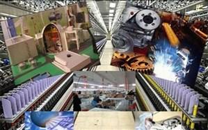 چهار طرح صنعتی و معدنی افتتاح میشود