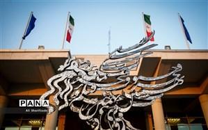 جزئیات مراسم اختتامیه سیونهمین جشنواره فجر اعلام شد