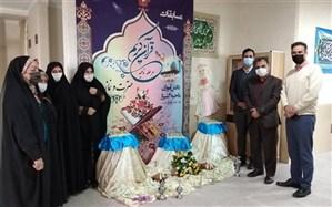 برگزاری سی و نهمین دوره مسابقات قرآن و عترت ناحیه ۳ بصورت مجازی