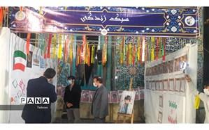 بازدید معاون پرورشی و فرهنگی منطقه 3 از نمایشگاه مدرسه انقلاب