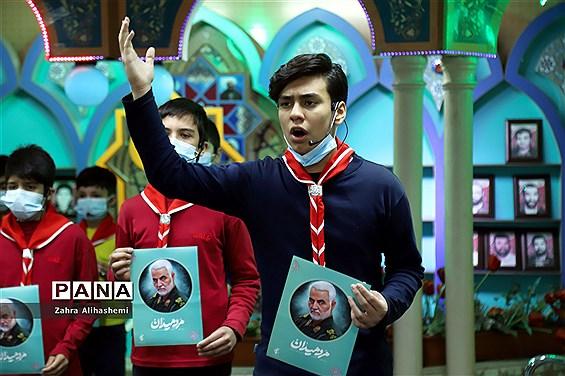 ویژه برنامه یاوران انقلاب پیشتازان شهر تهران