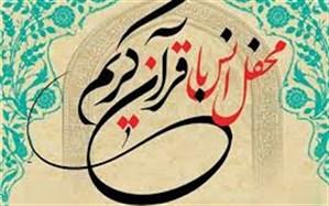 برگزاری محفل انس با قرآن در دبستان استاد شهریار ناحیه 6 مشهد