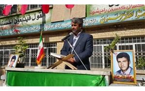 نیشابور به عنوان دبیرخانه فضای مجازی استان انتخاب شد