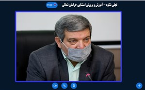 افتتاح اتاق یادگیری حرکتی و اتاق آکوستیک در خراسان شمالی