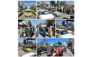 برگزاری رژه کاروان های موتوری و خودرویی ۲۲ بهمن در نیشابور