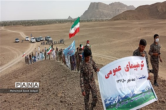 برگزاری کوهپیمایی و رژه موتوری به مناسبت پیروزی انقلاب اسلامی در شهر پلان