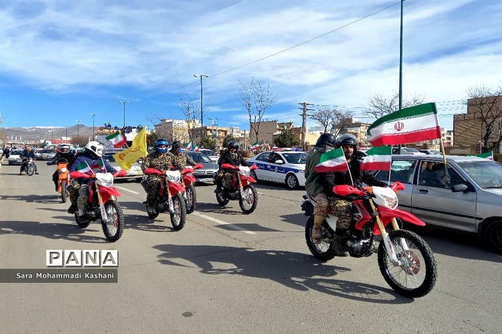 حضور حماسی مردم زنجان در ۲۲ بهمن1399