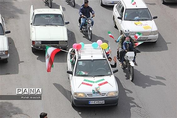 یوم الله ۲۲ بهمن در شهرستان خوسف استان خراسان جنوبی