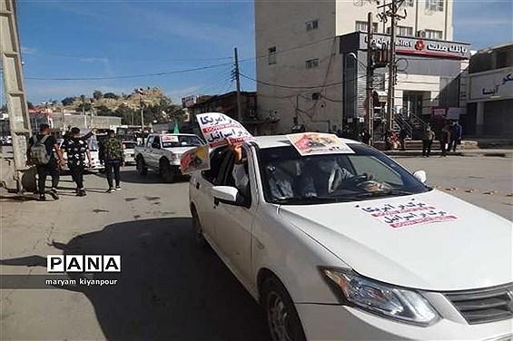 راهپیمایی خودرویی و موتوری ۲۲ بهمن و ادای احترام به شهدا در مسجدسلیمان