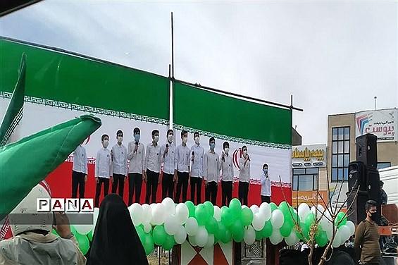 مراسم راهپیمایی 22بهمن در بیرجند