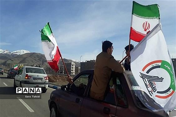 راهپیمایی  موتوری و خودرویی ۲۲ بهمن، با حضور اهالی پردیس