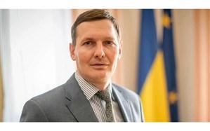 معاون وزیر خارجه اوکراین:  روابط تجاری و اقتصادی ایران و اوکراین توسعه مییابد