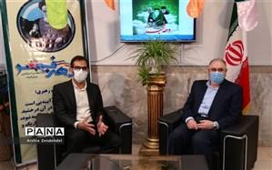 برگزاری جشن مجازی پیروزی انقلاب  در دبیرستان حر بن ریاحی منطقه چهار