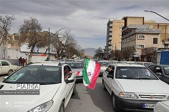 راهپیمایی  خودرویی ۲۲ بهمن در کرمانشاه