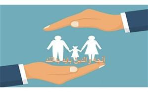 برگزار وبینار آموزش مراقبت از فرزندان