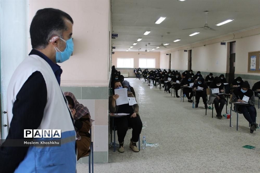 آزمون استخدامی وزارت بهداشت و درمان در محمودآباد