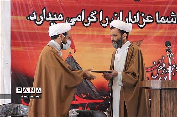 برگزاری سی وسومین نمازجمعه سال1399درشهرستان خوسف