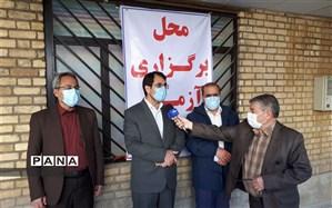 رقابت ۱۵۶۵ داوطلب آزمون استخدامی بهداشت و درمان در شهرستان های شیروان و اسفراین