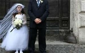 ازدواج در کودکی عامل فخر برخی خانوادهها