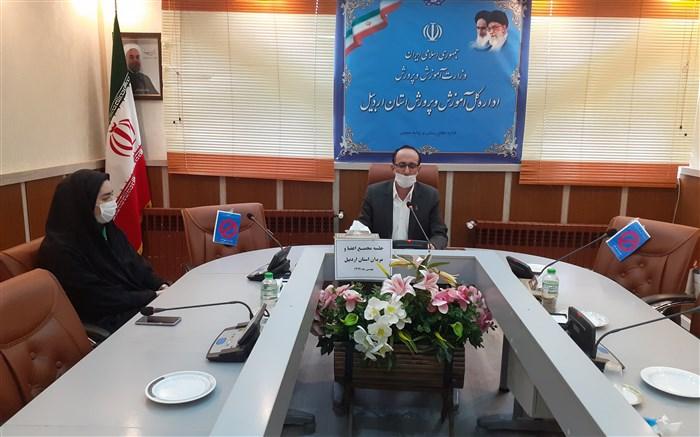 جلسه مجمع اعضا ومربیان سازمان  دانش آموزی اردبیل