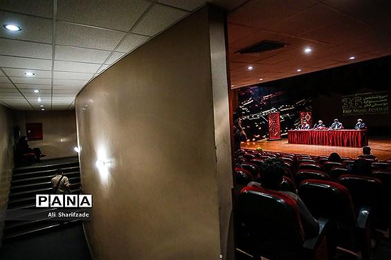 نشست خبری جشنواره موسیقی فجر