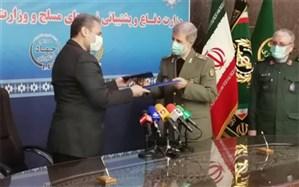 حاتمی و خاوازی توافقنامه همکاری جامع امضا کردند