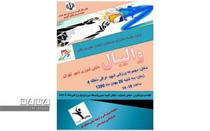 نخستین کارگاه آموزشی مسوولین انجمنهای والیبال شهر تهران در منطقه چهار