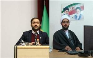 مسئولان اتحادیه انجمن اسلامی دانشآموزان در اصفهان و ایلام منصوب شدند
