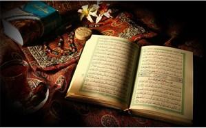 توانمندسازی دانشآموزان  ناحیه 2 بهارستان جهت حضور در مرحله استانی مسابقات قرآن ،عترت و نماز