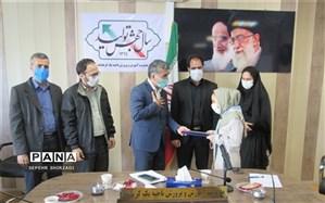 جلسه تقدیر از دانش آموز برتر مهارت های تشکیلاتی در کرمانشاه برگزار شد