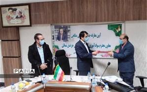 علی صالحی » به سمت معاونت سواد آموزی آموزش و پرورش استان خراسان شمالی منصوب شد