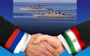رزمایش کمربند امنیت دریایی ایران و روسیه برگزار میشود
