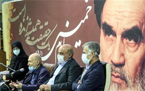 جزئیات اولین جلسه جبهه اصلاحطلبان ایران در حسینیه جماران