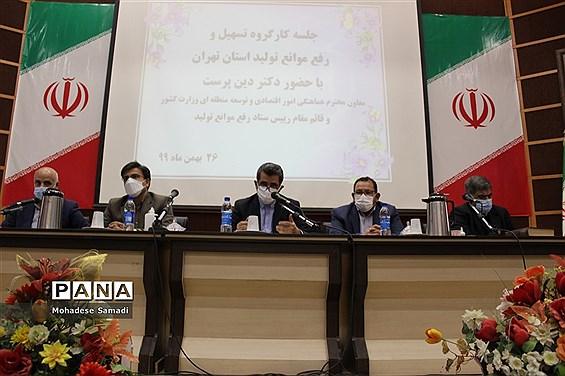 جلسه کارگروه تسهیل  و رفع موانع تولید استان تهران در شهرستان اسلامشهر