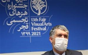 پیام وزیر فرهنگ و ارشاد اسلامی به سیزدهمین جشنواره هنرهای تجسمی فجر 