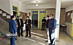 نظارت و راهنمایی رویکرد مدیر آموزش و پرورش در بازدید از مدارس