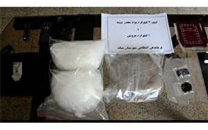 کشف ۹۵۰ تن انواع مواد مخدر در سال جاری