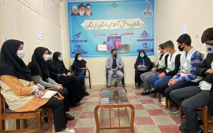 مناظره دانشآموزی پیشتازان استان لرستان برگزار شد