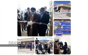 افتتاح مدرسه ۳ کلاسه روستای وره زرد شهرستان پلدختر