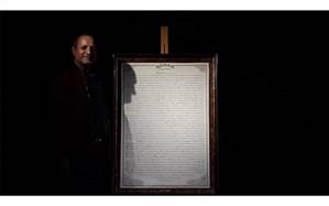 والاترین پیام  وصیت نامه سردار سلیمانی تاکید بر حفظ وحدت و تمامیت ارضی کشور است