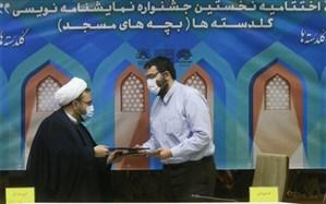امضای تفاهم نامه برای روایت توفیقات فرهنگی مساجد و ائمه جماعات