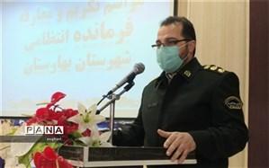 سرهنگ علیزاده فرمانده نیروی انتظامی شهرستان بهارستان شد