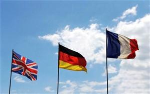 رایزنی وزیران خارجه فرانسه، انگلیس، آلمان و آمریکا درباره توافق هستهای