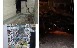 🎬خسارات زلزله ۵.۶ ریشتری سی سخت، در استان کهگیلویه و بویراحمد
