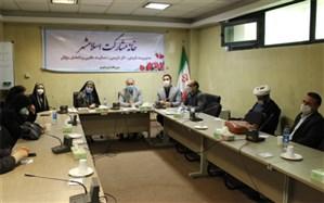 خانه مشارکت پل ارتباطی مردم و حاکمیت
