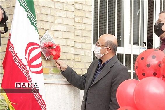آئین افتتاحیه طرح مدرسه، کانون تربیتی محله در منطقه ۱۳ شهر تهران