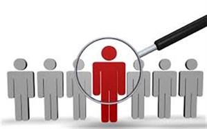 اهمیت و ضرورت ارزیابی مستمر یک سازمان