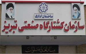 کشتارگاه تبریز نهاده های دامی تولید می کند