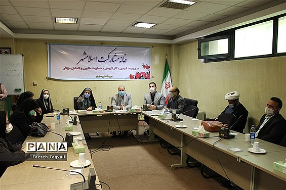 انتخاب رئیس خانه مشارکت شهرستان اسلامشهر